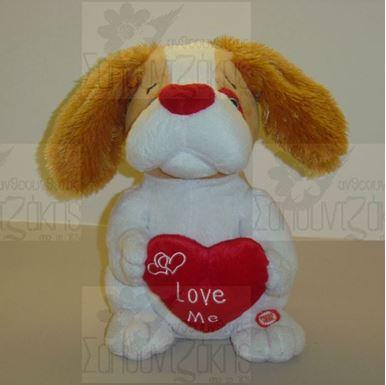 Σκυλάκι λούτρινο με κόκκινη καρδιά