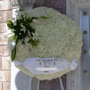 Picture of Funeral Wreath 018