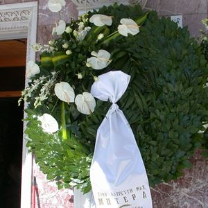 Picture of Funeral Wreath 020
