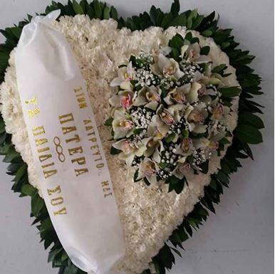 Στεφάνι Κηδείας 012