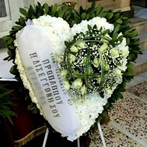 Picture of Funeral Wreath 002
