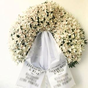 Picture of Funeral Wreath 006