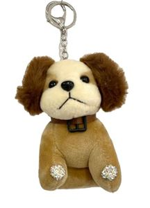 Picture of Teddy Bear Dog Key Chain